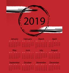 Colorful calendar design vector