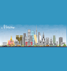 Moscow russia skyline with gray buildings and vector