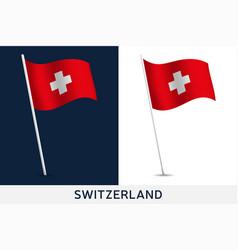 switzerland waving national flag vector image