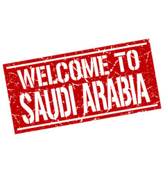 welcome to saudi arabia stamp vector image