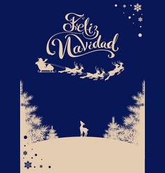 feliz navidad translation spanish merry christmas vector image vector image