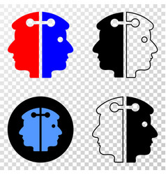 dual head link eps icon with contour vector image
