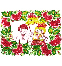 kids summer holidays vector image