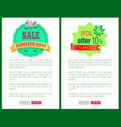 sale summer 2018 special offer promotional emblems vector image
