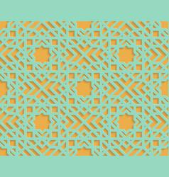 seamless blue arabic pattern vector image