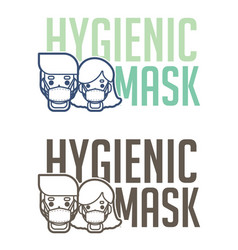 medical mask hygienic mask cartoon graphic vector image