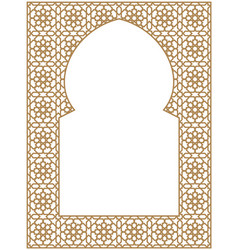 Rectangular frame with traditional arabic ornament vector