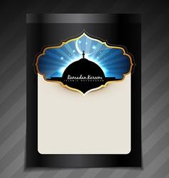 dark ramadan kareem template vector image vector image