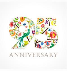 95 anniversary folk logo vector