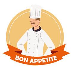 Image man chef with uniform vector