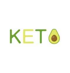keto inscription with avocado icon vector image
