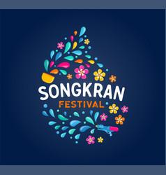 songkran - water festival in thailand thai new vector image