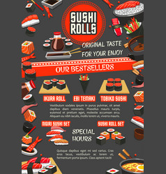 japanese sushi banner of asian cuisine restaurant vector image vector image