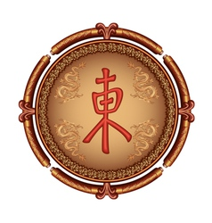 Japanese decorative frame with dragon and symbol vector image