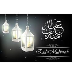 Dark black ramadan kareem background vector image