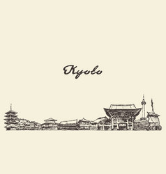 kyoto skyline japan city drawn sketch vector image