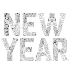 word new year for coloring decorative vector image