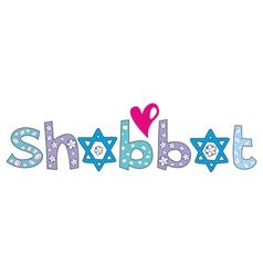 Holiday Shabbat design - jewish greeting backgroun vector image
