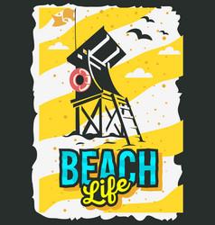 beach summer poster design with beach lifeguard vector image
