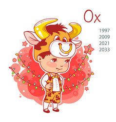 chinese new year symbol ox vector image