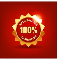 satisfaction guarantee vector image vector image