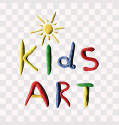 plasticine sun with text kids art creativity kids vector image