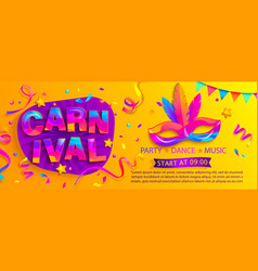 Banner for fun carnival partymask with feathers vector
