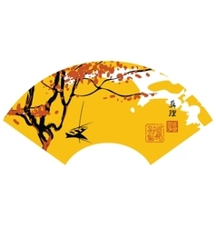 Chinese landscape with blossoming tree vector