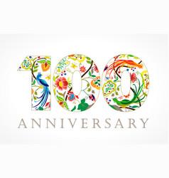 100 anniversary folk logo vector