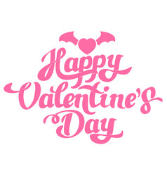 happy valentines day hand drawing with heart vector image