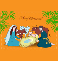 Nativity scene with saint family and aanimals vector