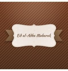 Eid al-Adha Mubarak realistic Tag vector