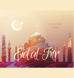 eid al fitr greeting card watercolor mosque vector image