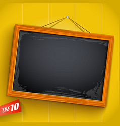 Inclined chalkboard on yellow background vector