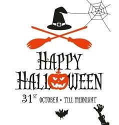 Halloween card invitation vector image