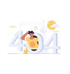 404 ooops error vector image