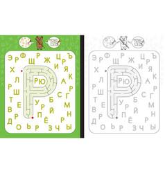 Maze letter cyrillic r vector