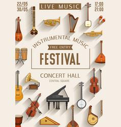 Music festival live performance vector