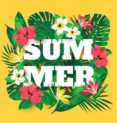 Summer times vector