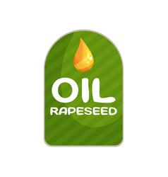 striped green label for bottle of vegetable oil vector image vector image