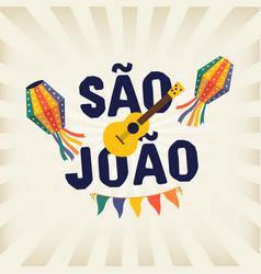 brazilian traditional celebration festa junina vector image