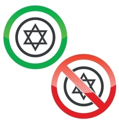 Star of David permission signs vector image