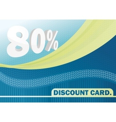 Template for discount cards vector image