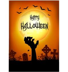Halloween zombie reaching vector