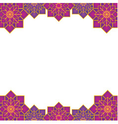 Arabic geometric ornament frame vector