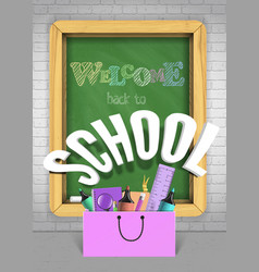 school poster welcome back to school vector image