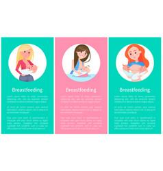 breastfeeding informative vertical posters set vector image