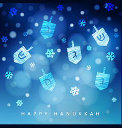 hanukkah blue background with falling snow light vector image