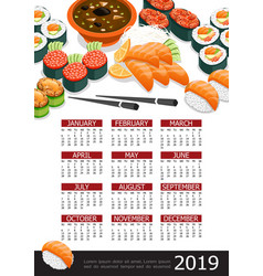 japanese food 2019 year calendar template vector image