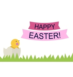 Happy Easter simple greeting card vector image vector image